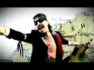 Gogol Bordello - Wonderlust King