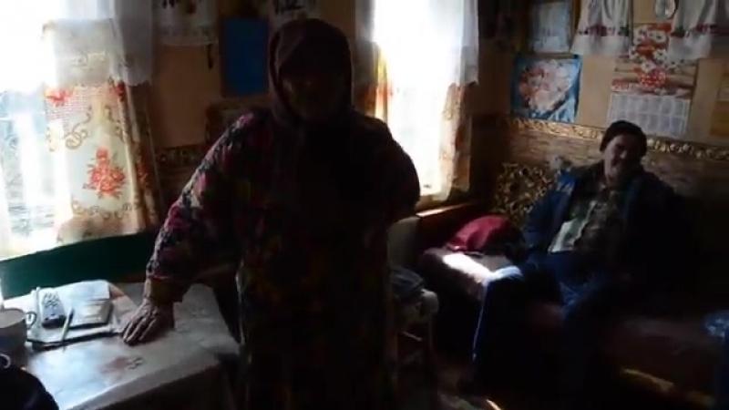Бельдяжки - символ умирающей России! Орловская область, Кромской р-н, село Бельдяжки. Старики выбирали депутатов и жаловались