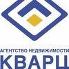 "Агентство недвижимости ""Кварц"" Нижний Новгород"