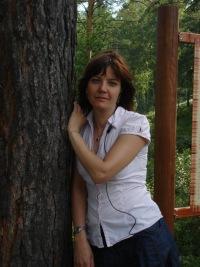 Ольга Гордеева, 22 августа 1976, Красноярск, id176205438
