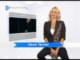 Раскрутка, Никита, Ирина Ортман, эфир 18 сентября 2013
