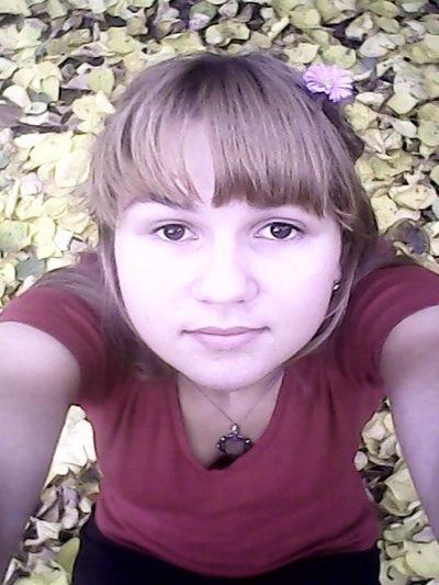 Елизавета Шкорина, 24 июня 1997, Краснодар, id218531452