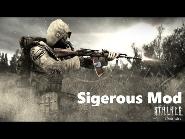 S.T.A.L.K.E.R. Чистое небо [Sigerous mod] 1