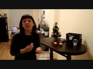 Поздравление Натальи Плеканчук