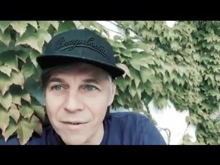 Илья Лагутенко. Напутствие для абитуриентов