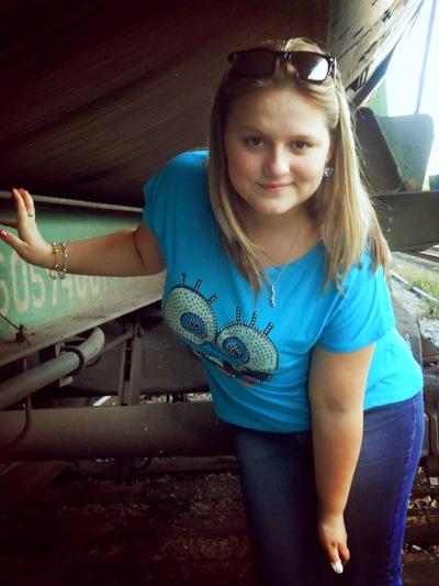 Masha Emelina, 13 октября 1994, Донецк, id227211550