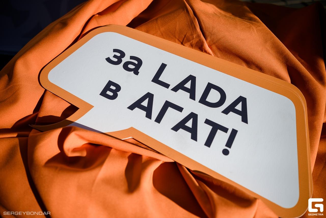 Старт продаж LADA Vesta Cross от АГАТ-Плюс!