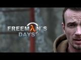 Видеообращение boomstarter.ru (фильм по Half-Life)