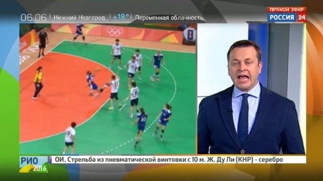 Новости на Россия 24 Гандбол В первом матче в Рио россиянки обыграли кореянок