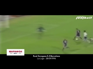 РОНАЛДО - ТОП-10 голов за Барселону