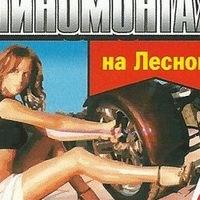 ΑртемΡыбаков