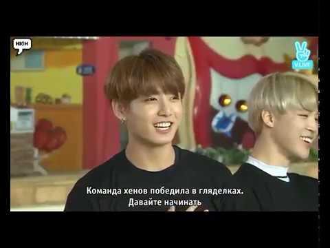 RUN BTS Ⅰ Rus Sub Ep 13