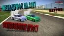🎮Carx Drift Racing online🎮⭐Лютый дрифт ваз 2107⭐Учусь парному дрифту⭐