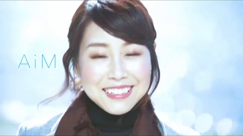 MV ¨Keep On! Tri version~ Ai Maeda