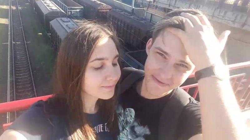 Макс_и_Катя