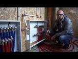 Монтаж инженерных систем в СИП доме. Отопление, вода, канализация, электрика. Виллози Хаус