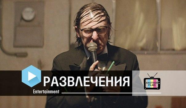 Развлечения (Entertainment)