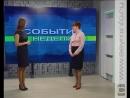 Интервью с Татьяной Снычевой, заместителем директора курского предприятия Бел-Поль