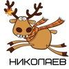 Подслушано Николаев