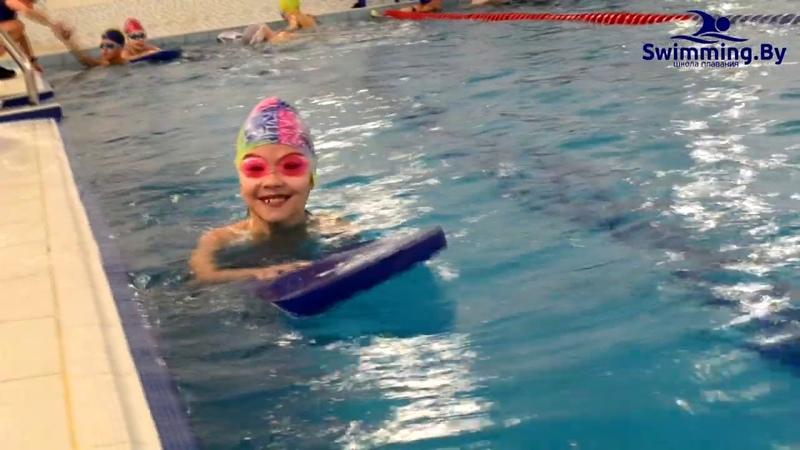 Веселые тренировки Школы плавания Swimming.by на Жудро 40