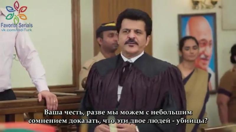 Без защиты 65 серия субтитры.mp4