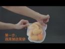 Orange Le Free соковыжималка Xiaomi