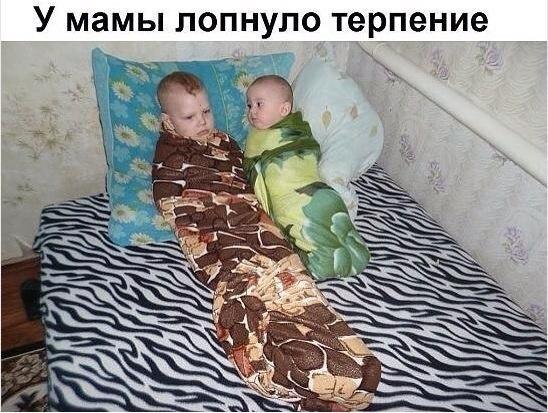 https://pp.vk.me/c7002/v7002380/15538/QYDQzA834Po.jpg
