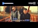 Раскрутка R'n'B и Хип Хоп, T killah, эфир 7 декабря 2013