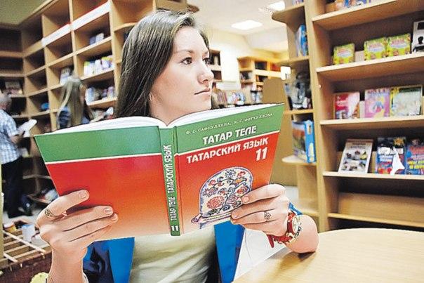 В Казань приехал японец, самостоятельно изучивший татарский язык.