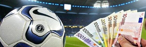 Бесплатный прогноз на матчи 17 тура чемпионата России по футболу