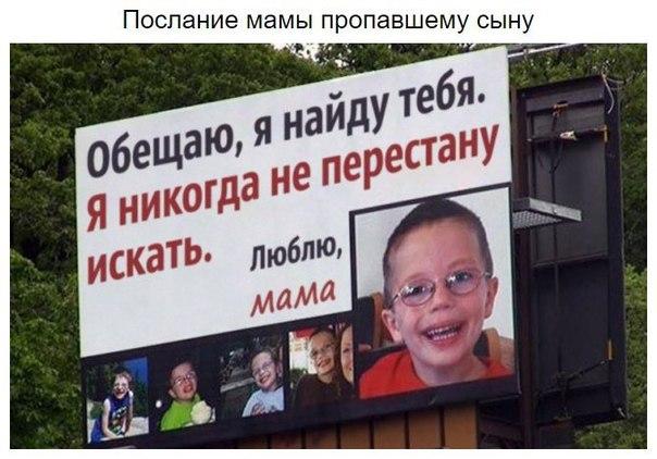 Фото №456252437 со страницы Алексея Мальцева