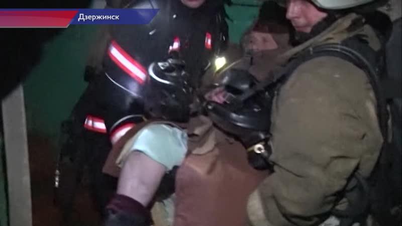 Испытание и огнём, и водой. Крупный пожар в Дзержинске