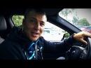 Дорогой автохлам из Германии Смотреть всем BMW 750 Part 1