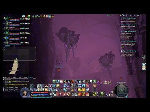 Aion 5.8 (GameCoast) Ranger 75 lvl