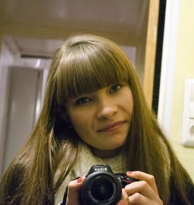 Анастасия Герасимова, 3 октября , Санкт-Петербург, id24961547