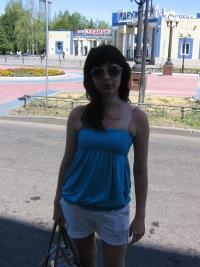 Екатерина Савинкова, 27 марта , Йошкар-Ола, id173768718