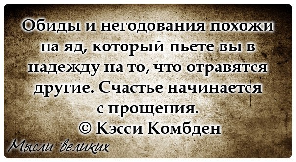http://cs412825.vk.me/v412825880/28f1/5ibbCPf9a3c.jpg