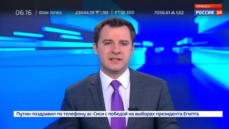 Новости на Россия 24 Сенат США расследует причины многократного увеличения цены на лекарство от рака