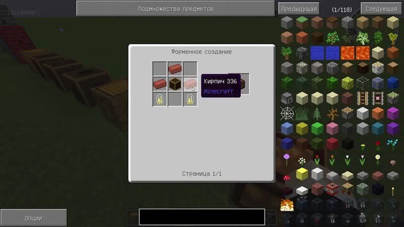 [I FawkeS] Огромный Пчелиный Улей - Minecraft Forestry Гайд 2