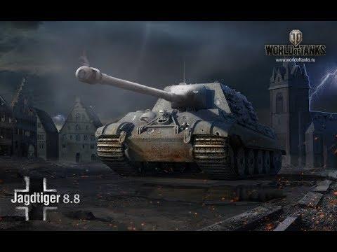 World Of Tanks Blitz JgTig 8 8 cm Воин и 4 труппа