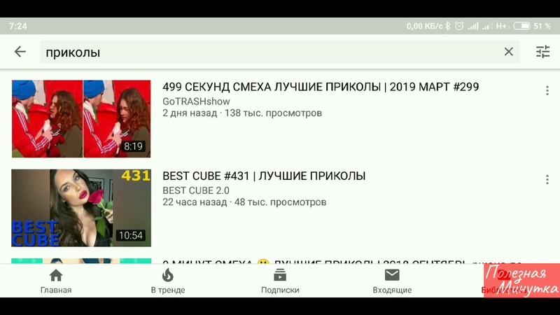 Как скачать видео с YouTube через Telegram
