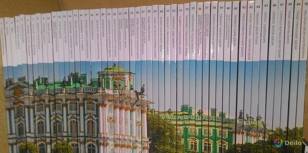 Серия книг «Великие музеи мира». Тома 73-81