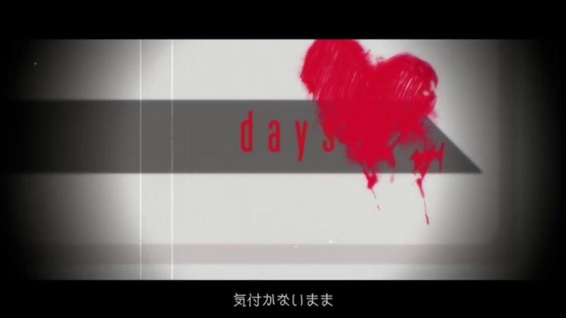 「Days デイズ」cover by 【Y☆ri】