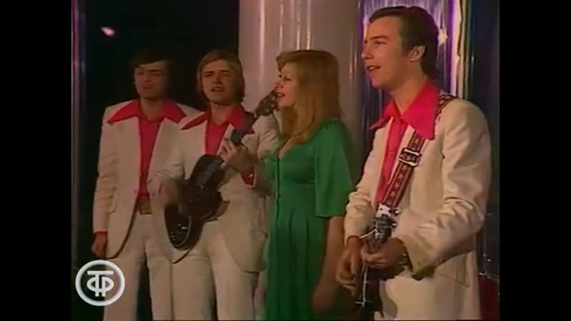 ВИА Пламя - Строим БАМ (1977).