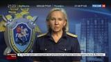 Новости на Россия 24 Экс-сенатор Цыбко проведет ближайшие 9 лет в колонии