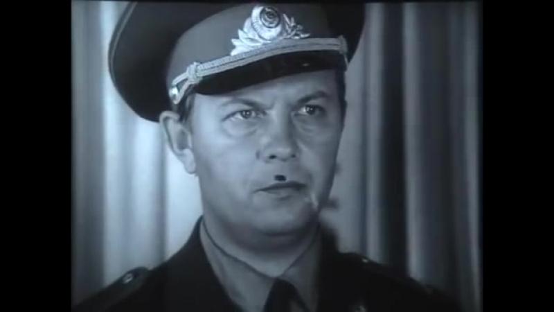 1970 Безобидный человек. Игровой фильм, Антиалкогольная пропаганда СССР.