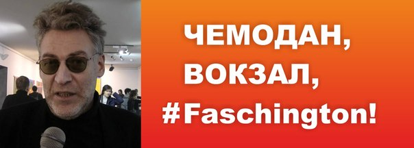 #ходорковский #троицкий