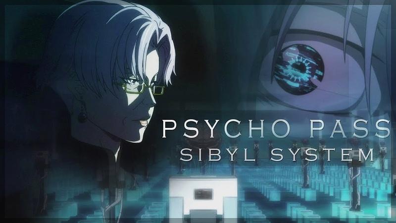Psycho Pass ||𝚂𝚒𝚋𝚢𝚕 𝚂𝚢𝚜𝚝𝚎𝚖