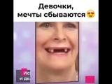 Подари себе идеальную улыбку 👄 PERFECT SMILE VENEERS