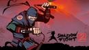 Shadow Fight 2 БОЙ С ТЕНЬЮ 2 ПРОХОЖДЕНИЕ НОВОЕ ОРУЖИЕ И МАГИЯ СКОРО ВДОВА